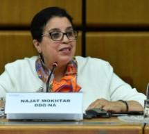 تكريم المغربية إبنة تاونات نجاة مختار أول سيدة إفريقية وعربية تتقلد منصب نائبة المدير العام للوكالة الدولية للطاقة النووية