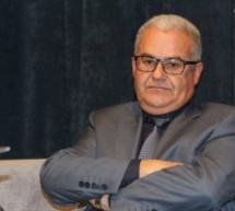 """ابن تاونات الدكتور مصطفى المريزق يشارك في المعرض الدولي للنشر والكتاب بتقديم وتوقيع كتاب """"المدينة والعيش المشترك"""""""