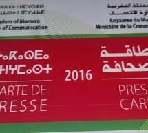 قانون الصحافة والنشر الجديد:عدم توفر الصحافي على البطاقة المهنية يعد بمثابة انتحال صِفة