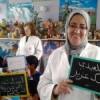 """تلميذ """"يعتدي"""" على أستاذته بثانوية محمد السادس التأهيلية بجماعة أورتزاغ بنواحي مدينة تاونات"""