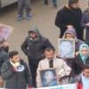 مسيرة وسط تاونات لمعطلي قرية ابا محمد للمطالبة بالشغل