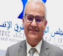 تعيين إبن تاونات مصطفى المريزق عضوا في المجلس الوطني لحقوق الانسان