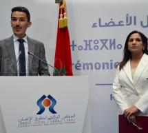المجلس الوطني لحقوق الإنسان يستكمل هياكله ويعين منسقي الآليات الوطنية واللجن الدائمة
