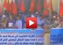 وقفة نظمها مجلس الرتبة احتجاجا على التعسفات التي يتعرض لها المواطنون بقبيلة بني زروال