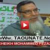 شهادة الشيخ محمد الفيزازي في حق جريدة صدى تاونات