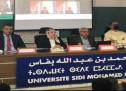 فاس:المحكمة الدولية للوساطة والتحكيم تثمن جهود المغرب لتحديث المنظومة القانونية للمال والأعمال