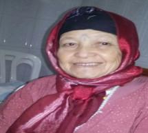والدة الأستاذ عبد الرحيم نجمي في ذمة الله
