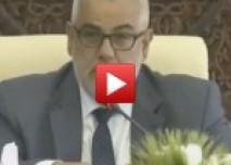 رئيس الحكومة بنكيران يدافع عن الوزير عبو