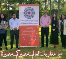 المنتدى الدولي للإعلام والتنمية:حملة عالمية تضامنية  مع مغاربة المهجر بعد أن فرق بينهم فيروس كورونا