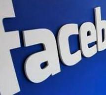 إدارة «فيس بوك» تحظر نشر الآية 56 من سورة الأحزاب على الحائط