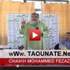 الشيخ الفيزازي: الأدلّة القطعيّة في براءة الإسلام من الإرهاب