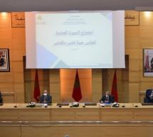 مجلس جهة فاس مكناس يصادق على قرض بقيمة 30 مليون دولار لتمويل إنجاز بعض الطرق القروية