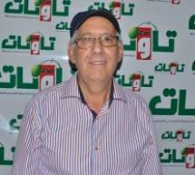 ثلاثة أسئلة مع الكاتب والروائي (إبن إقليم تاونات) أحمد الغازي