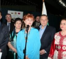 إقامة معرض الصور الفوتوغرافية عن المغرب في جمهورية بلغاريا تحت إشراف السفيرة المغربية إبنة إقليم تاونات زكية الميداوي