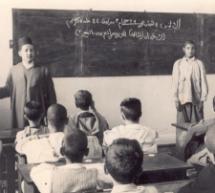 التعليم عملية هدم وبناء…بقلم:(إبن تاونات)  ذ. كمال رشيد