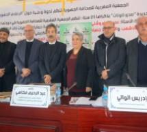 الجمعية المغربية للصحافة الجهوية تكرم7 فعاليات إعلامية وحقوقية بمدينة تاونات