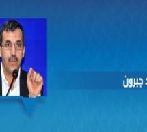 ابن تاونات امحمد جبرون:رأي على هامش احتجاجات طلبة الطب..الشجاعة التي لا نملكها والحقيقة التي نرفضها