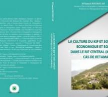 """الدكتور محمد بودواح يصدر كتابا حول زراعة الكيف وانعكاساتها الاقتصادية والاجتماعية بمنطقة """"كتامة"""""""