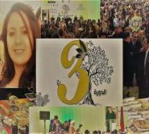 طالبة جامعية تستعرض وصفة نجاح الدورة القادمة لفعاليات المهرجان الإقليمي للزيتون بتاونات