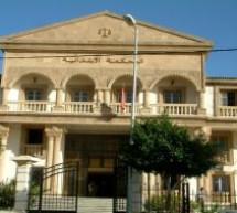 إدانة 34 فلاحا بدائرة غفساي بتاونات بعقوبات حبسية نافذة وغرامات متفاوتة