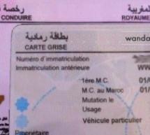 خطأ في البطاقة الرمادية لمواطن من قرية با محمد…فهل تتحمل الإدارة مسؤوليتها؟؟؟