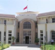 لأول مرة بالجماعات الترابية بإقليم تاونات:إعطاء الانطلاقة لموقع الكتروني رسمي لجماعة عين مديونة
