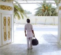 هذه هي مكاسب القانون الجديد المتعلق بتحديد شروط تشغيل العمال المنزليين…ونسبة مهمة من الخادمات المنزليات ينحدرن من إقليم تاونات أعمارهن مابين 12سنة و16سنة