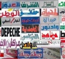 الجمعية المغربية للصحافة الجهوية تساهم في الصندوق الخاص بتدبير فيروس كورونا وتشيد بجهود الدولة لمحاربة هذه الجائحة