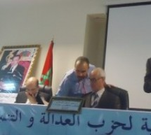 الوزيرين سعد الدين العثماني والأزمي في لقاء تواصلي بتاونات