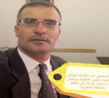 تعيين المغربي (إبن إقليم تاونات)عبد اللطيف توزاني رئيسا للجنة شؤون الطفولة بمجلس الأمناء لسفراء السلام في العالم بالمغرب