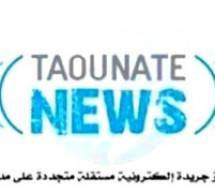 """الموقع """" تاونات نيوز"""" الإلكتروني الآن في ملكية """"منشورات صدى تاونات"""" وقريبا الموقع في حلة جديدة"""