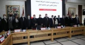 سعيد أمزازي وزير التربية الوطنية يرأس توقيع 3 اتفاقيات في مجال التكوين المهني بجهة فاس مكناس