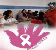 الحملة الوطنية للتحسيس والكشف عن سرطان الثدي وعنق الرحم تتواصل إلى غاية 22 نونبر بإقليم تاونات