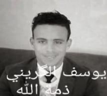 وفاة لاعب فريق الاتحاد الرياضي لكرة القدم لقرية أبا محمد يوسف لكريني