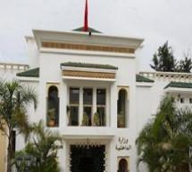 وزارة الداخلية تطلق منصة إلكترونية لتقديم الشكايات ضد الجماعات الترابية