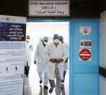 الحالة مستقرة بتاونات وإجمالي المصابين بفيروس كورونا بجهة فاس مكناس يبلغ 896 حالة