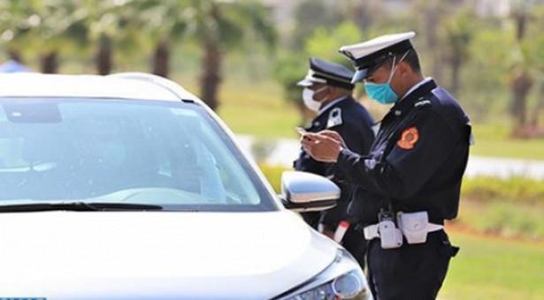 عاجل…السلطات تقرر منع التنقل من وإلى مدينة فاس بدون ترخيص وشهادة تلقيح