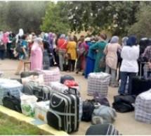 طالبات من إقليم تاونات يعتصمن بإدارة الحي الجامعي ظهر المهراز بفاس