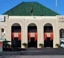 تعيين مريم  الدجارمني مديرة جديدة لديوان عامل إقليم تاونات
