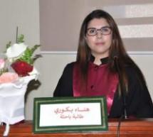 إبنة تاونات الأستاذة هناء البكوري تنال شهادة الدكتوراه بطنجة بميزة مشرف جدا مع التنويه