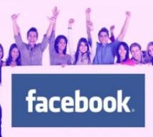 1.32 مليار مستخدم نشط في الفيسبوك شهريا