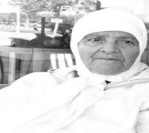 والدة الإعلاميين الشقيقين برحو وسعيد بوزياني في ذمة الله