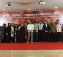 الفنان التشكيلي التاوناتي أحمد الحياني يمثل المغرب في افتتاح معرض كبير بالصين الشعبية