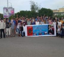 مهنيو قطاع تموين الحفلات بتاونات ينظمون وقفة احتجاجية أمام مقر العمالة