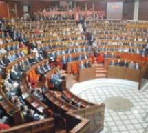 """نواب مغاربة يدعون إلى متابعة إسرائيل أمام """"الجنائية الدولية"""""""