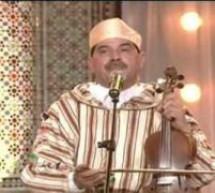 وزارة الثقافة تدعم الفنان (إبن تاونات) المجدوبي الملقب بعبد الرحيم الصنهاجي بهدف مؤازرته في محنته الصحية