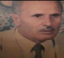 عبد الله السطحي المدير السابق لثانوية الوحدة بتاونات في ذمة الله