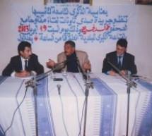 """الصحافي خالد الجامعي..الذي إستضافته """"صدى تاونات"""" سنة 2003 وكرمته سنة 2005 يرحل إلى دار البقاء"""