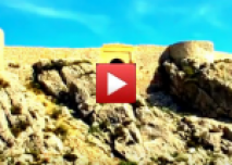 قلعة أمركو التاريخية بتاونات إرث حضاري يتحدى تقلبات الزمان