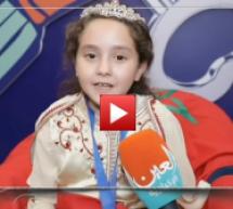 هذه قصة ابنة تاونات مريم مجون الفائزة بجائزة…